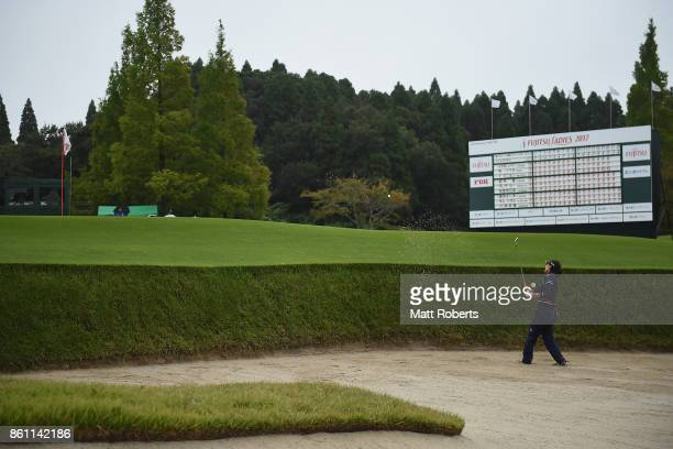 Hikari Fujita of Japan hits out of the 18th green bunker during the second round of the Fujitsu Ladies 2017 at the Tokyu Seven Hundred Club on...