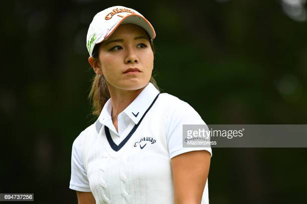 Hikari Fujita of Japan looks on during the final round of the Suntory Ladies Open at the Rokko Kokusai Golf Club on June 11 2017 in Kobe Japan