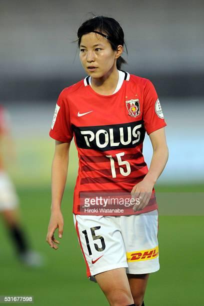 Hikaru Kitagawa of Urawa Red Diamonds in action during the Nadeshiko League match between Urawa Red Diamonds Ladies and JEF United Chiba Ladies at...