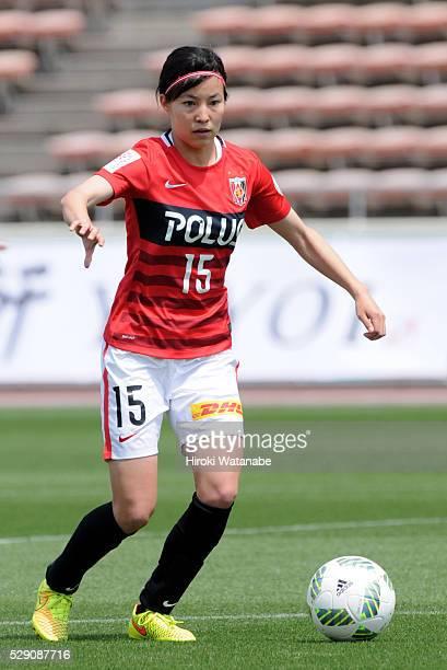 Hikaru Kitagawa of Urawa Red Diamonds Ladies in action during the Nadeshiko League match between Urawa Red Diamonds Ladies and Iga FC Kunoichi at the...