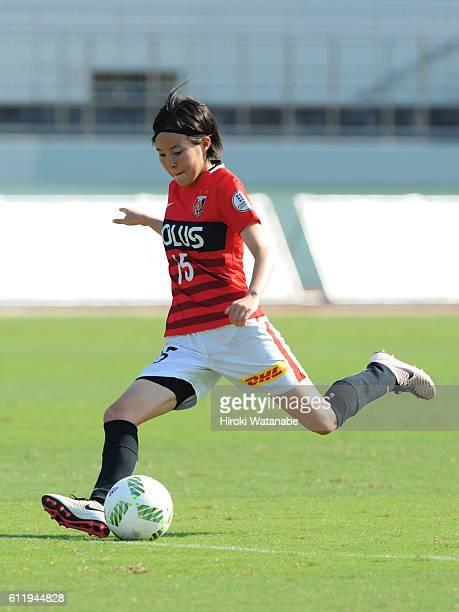 Hikaru Kitagawa of Urawa Reds in action during the Nadeshiko League match between Urawa Red Diamonds Ladies and Vegalta Sendai Ladies at Urawa Komaba...