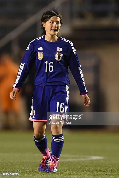 Hikaru Naomoto of Japan smiles during the women's international friendly match between Japan and New Zealand at Nagai Stadium on May 8 2014 in Osaka...