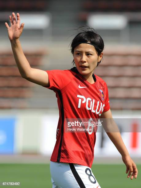 Hikaru Naomoto of Urawa Red Diamonds Ladies gestures during the Nadeshiko League match between Urawa Red Diamonds Ladies and Mynavi Vegalta Sendai...