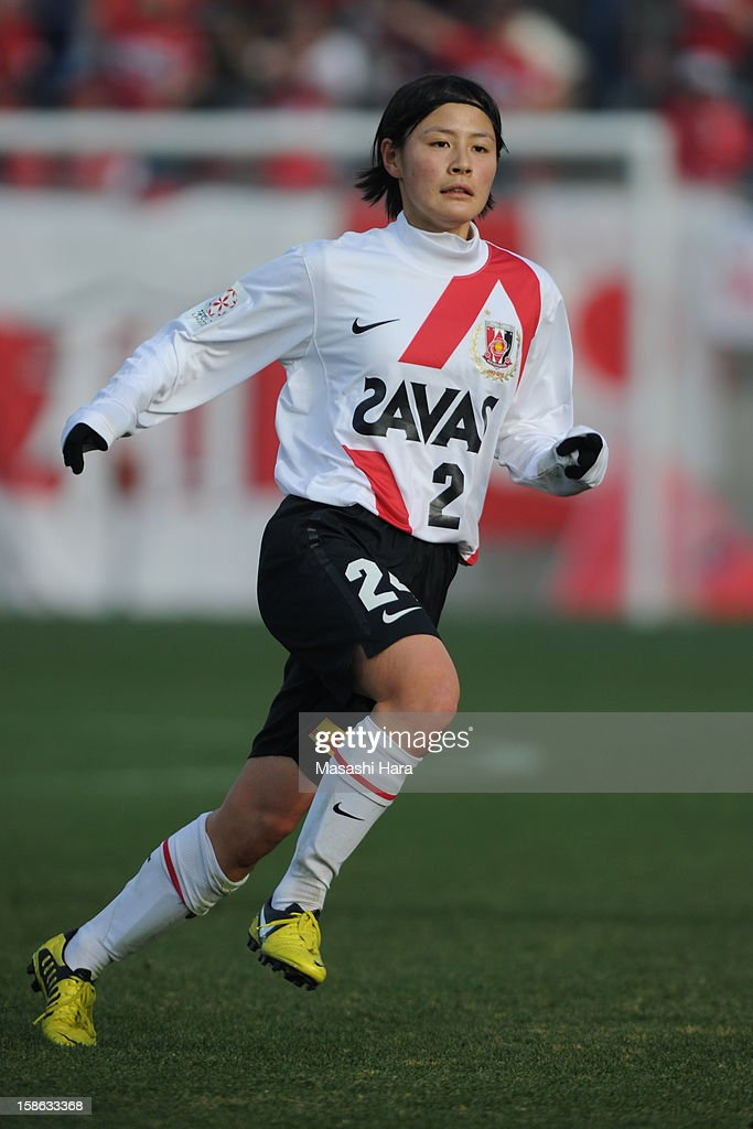 Hikaru Naomoto #24 of Urawa Red Diamonds Ladies in action during the 34th Empress's Cup All Japan Women's Football Tournament semi final match between INAC Kobe Leonessa and Urawa Red Diamonds Ladies at Nack 5 Stadium Omiya on December 22, 2012 in Saitama, Japan.