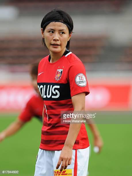 Hikaru Naomoto of Urawa Red Diamonds Ladies look of during the Nadeshiko League match between Urawa Red Diamonds Ladies and NTV Beleza at Urawa...
