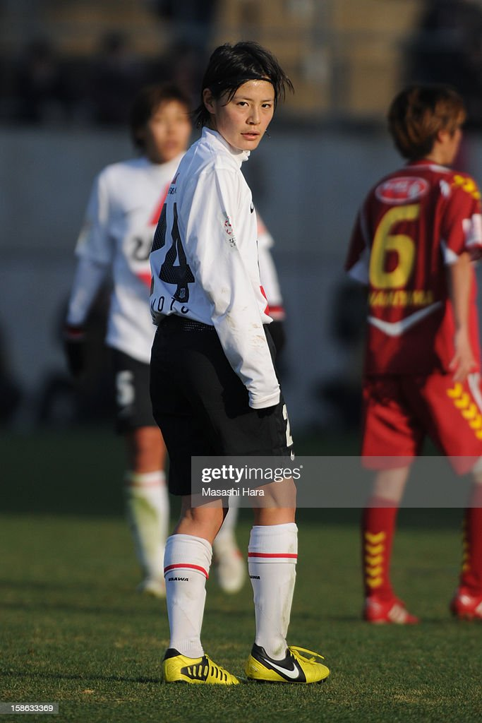 Hikaru Naomoto #24 of Urawa Red Diamonds Ladies looks on during the 34th Empress's Cup All Japan Women's Football Tournament semi final match between INAC Kobe Leonessa and Urawa Red Diamonds Ladies at Nack 5 Stadium Omiya on December 22, 2012 in Saitama, Japan.