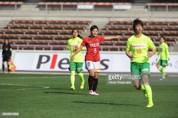 Hikaru Naomoto of Urawa Red Diamonds Ladies looks on during the Nadeshiko League match between Urawa Red Diamonds Ladies and JEF United Chiba Ladies...