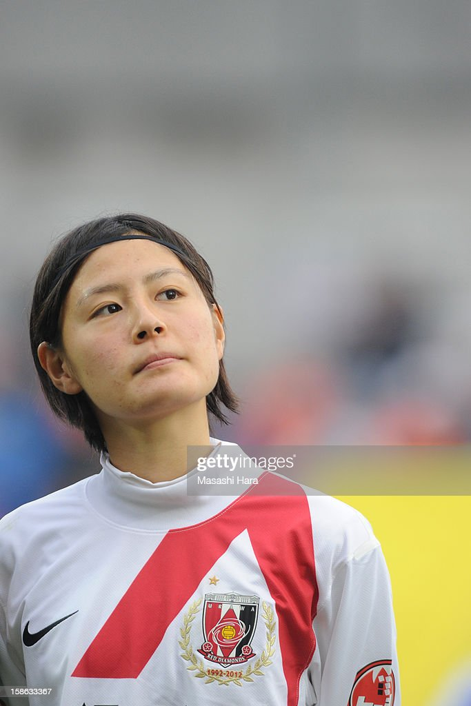 Hikaru Naomoto #24 of Urawa Red Diamonds Ladies looks on prior to the 34th Empress's Cup All Japan Women's Football Tournament semi final match between INAC Kobe Leonessa and Urawa Red Diamonds Ladies at Nack 5 Stadium Omiya on December 22, 2012 in Saitama, Japan.