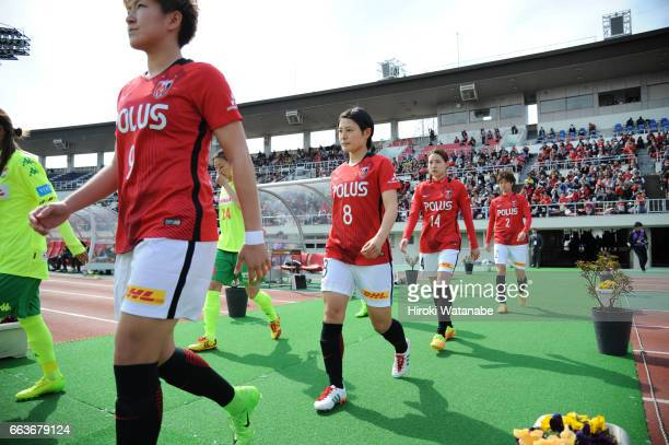 Hikaru Naomoto of Urawa Red Diamonds looks on prior to the Nadeshiko League match between Urawa Red Diamonds Ladies and JEF United Chiba Ladies at...