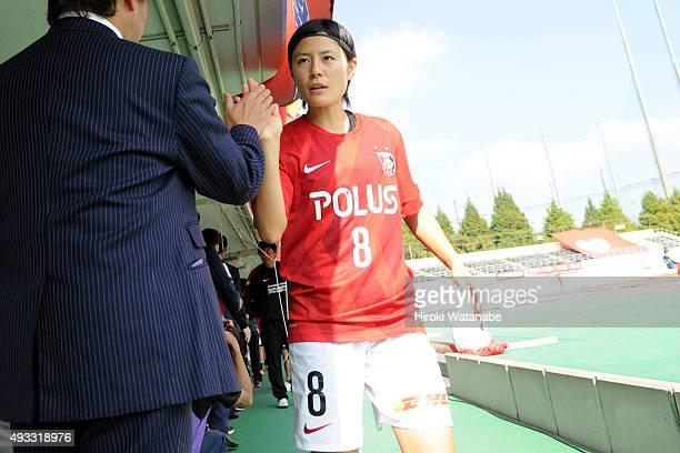 Hikaru Naomoto of Urawa Reds Ladies celebrates her team's 21 win in the Nadeshiko League match between Urawa Red Diamonds Ladies and NYV Beleza at...