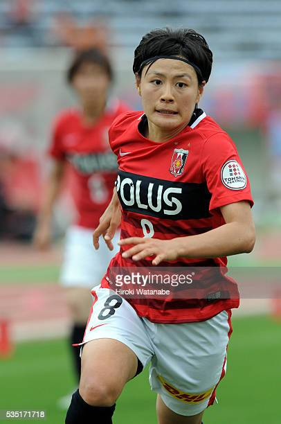Hikaru Naomoto of Urawa Reds Ladies in action during the Nadeshiko League match between Urawa Red Diamonds Ladies and AC Nagano Parceiro Ladies at...