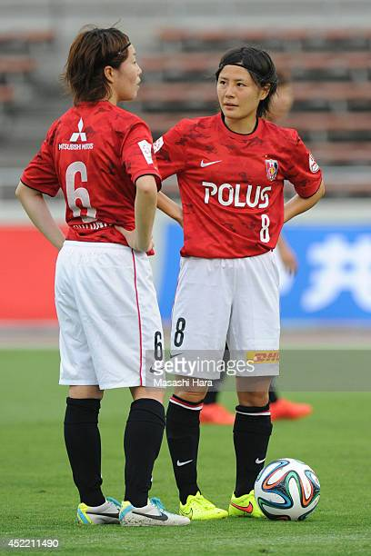 Hikaru Naomoto of Urawa Reds Ladies looks on during the Nadeshiko League 2014 match between Urawa Reds Ladies and Albirex Niigata Ladies at Urawa...