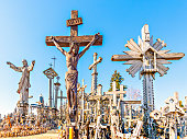 The hill of the Crosses is one of the most important pilgrimage sights of the Baltic region, the site located near the town of Siauliai in Northern Lithuania.