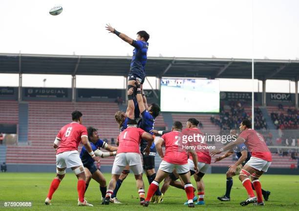 Himeno Kazuki of Japan during the international match between Japan and Tonga at Stade Ernest Wallon on November 18 2017 in Toulouse Kanagawa France