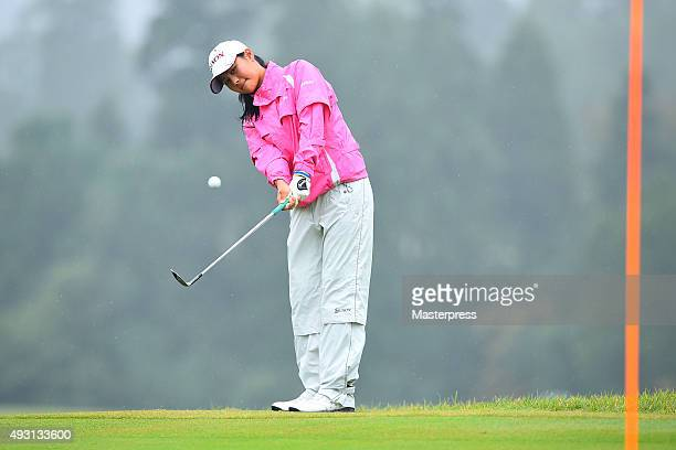 Hina Arakaki of Japan chips onto the 2nd green during the second round of the Fujitsu Ladies 2015 at the Tokyu Seven Hundred Club on October 17 2015...