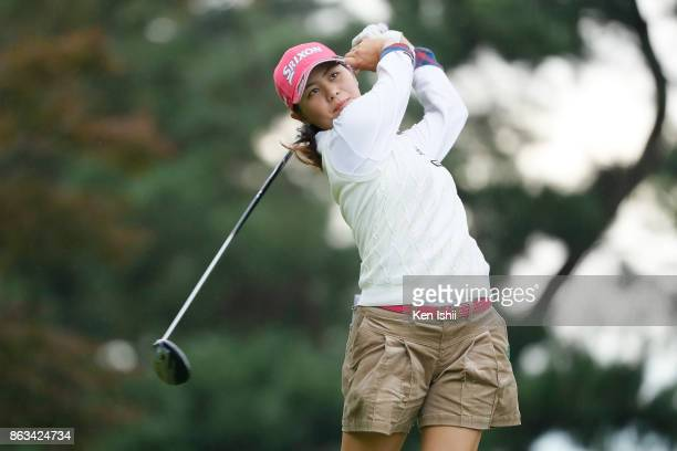 Hina Arakaki of Japan hits a tee shot on the 11th hole during the final round of the Kyoto Ladies Open at the Joyo Country Club on October 20 2017 in...