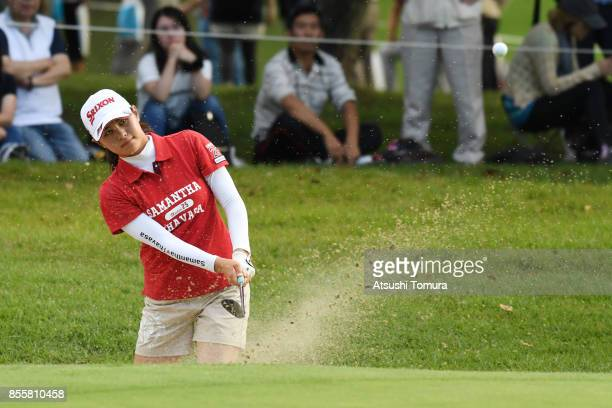 Hina Arakaki of Japan hits from a bunker on the 16th hole during the third round of Japan Women's Open 2017 at the Abiko Golf Club on September 30...