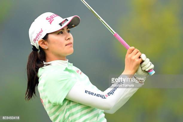 Hina Arakaki of Japan hits her second shot on the 18th hole during the third round of the LPGA ProTest at the Kosugi Country Club on July 27 2017 in...