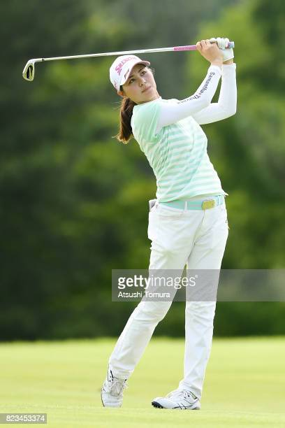 Hina Arakaki of Japan hits her second shot on the 7th hole during the third round of the LPGA ProTest at the Kosugi Country Club on July 27 2017 in...