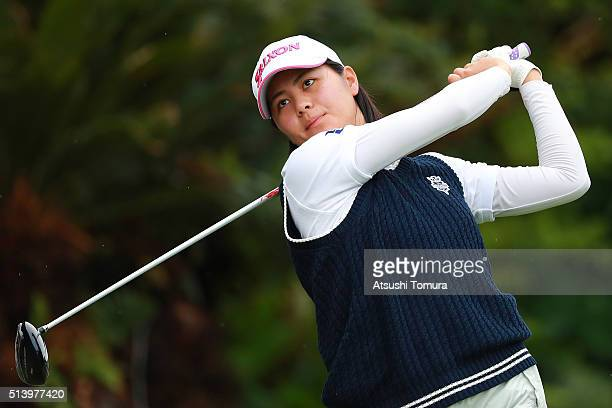 Hina Arakaki of Japan hits her tee shot on the 10th hole during final round of the Daikin Orchid Ladies Golf Tournament at the Ryukyu Golf Club on...