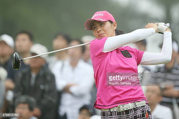 Hina Arakaki of Japan hits her tee shot on the 10th hole during the second round of the Suntory Ladies Open at the Rokko Kokusai Golf Club on June 12...
