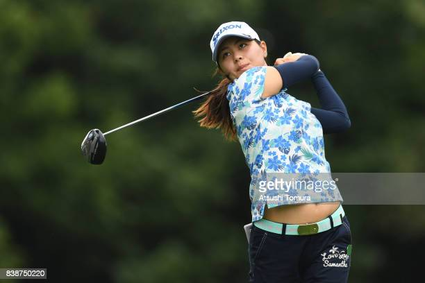 Hina Arakaki of Japan hits her tee shot on the 11th hole during the second round of the Nitori Ladies 2017 at the Otaru Country Club on August 25...