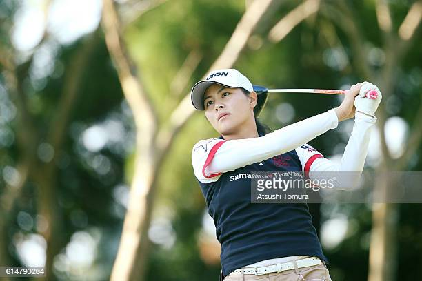 Hina Arakaki of Japan hits her tee shot on the 2nd hole during the second round of the Fujitsu Ladies 2016 at the Tokyu Seven Hundred Club on October...