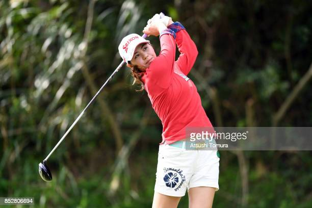 Hina Arakaki of Japan hits her tee shot on the 2nd hole during the final round of the Miyagi TV Cup Dunlop Ladies Open 2017 at the Rifu Golf Club on...