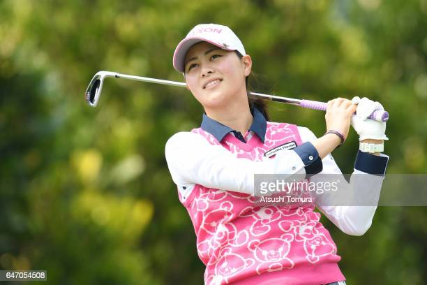 Hina Arakaki of Japan hits her tee shot on the 3rd hole during the first round of the Daikin Orchid Ladies Golf Tournament at the Ryukyu Golf Club on...