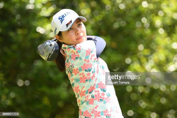 Hina Arakaki of Japan hits her tee shot on the 4th hole during the second round of the Resorttrust Ladies at the Oakmont Golf Club on May 27 2017 in...