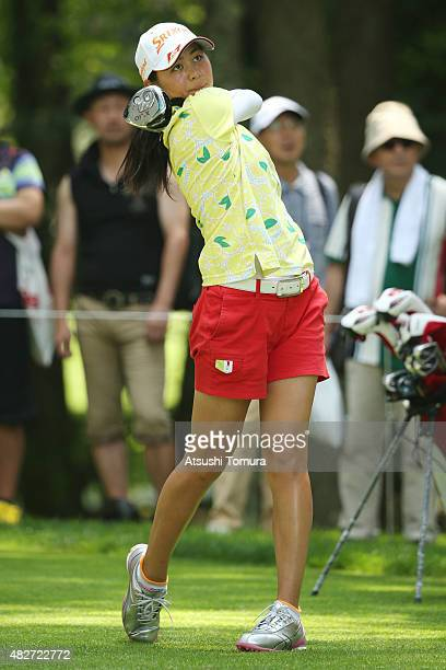 Hina Arakaki of Japan hits her tee shot on the 5th hole during the final round of the Daito Kentaku Eheyanet Ladies 2015 at the Narusawa Golf Club on...