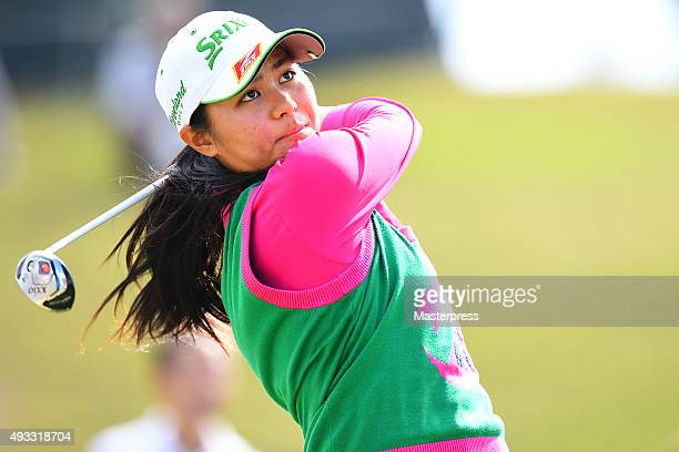 Hina Arakaki of Japan hits her tee shot on the 8th hole during the third round of the Fujitsu Ladies 2015 at the Tokyu Seven Hundred Club on October...
