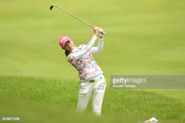 Hina Arakaki of Japan hits her third shot on the 8th hole during the third round of the LPGA ProTest at the Kosugi Country Club on July 27 2017 in...