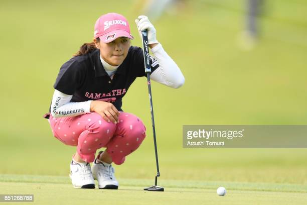 Hina Arakaki of Japan lines up her putt on the 1st hole during the first round of the Miyagi TV Cup Dunlop Ladies Open 2017 at the Rifu Golf Club on...