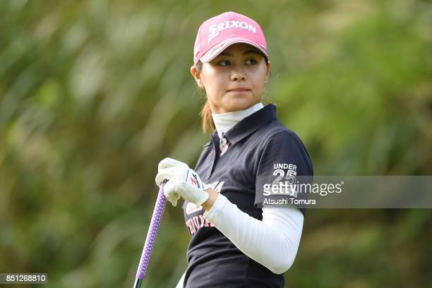 Hina Arakaki of Japan looks on during the first round of the Miyagi TV Cup Dunlop Ladies Open 2017 at the Rifu Golf Club on September 22 2017 in Rifu...
