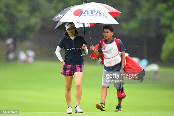 Hina Arakaki of Japan looks on during the first round of the Samantha Thavasa Girls Collection Ladies Tournament 2016 at the Eagle Point Golf Club on...