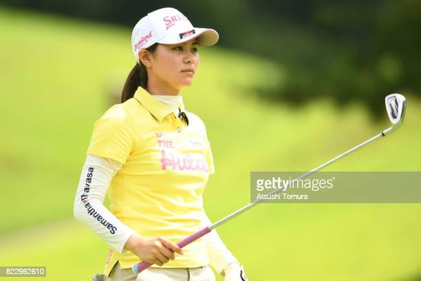 Hina Arakaki of Japan looks on during the rest of the first round of the LPGA ProTest at the Kosugi Country Club on July 26 2017 in Imizu Toyama Japan
