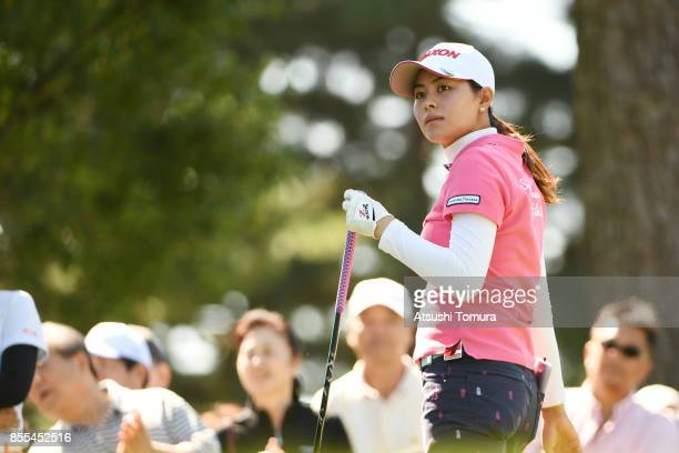 Hina Arakaki of Japan looks on during the second round of Japan Women's Open 2017 at the Abiko Golf Club on September 29 2017 in Abiko Chiba Japan