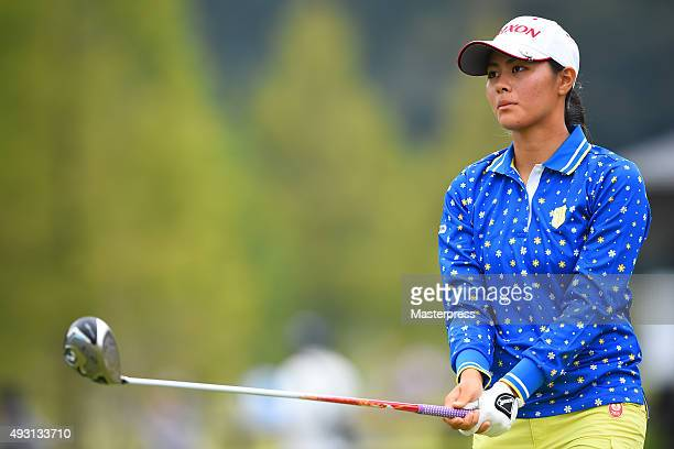 Hina Arakaki of Japan looks on during the second round of the Fujitsu Ladies 2015 at the Tokyu Seven Hundred Club on October 17 2015 in Chiba Japan