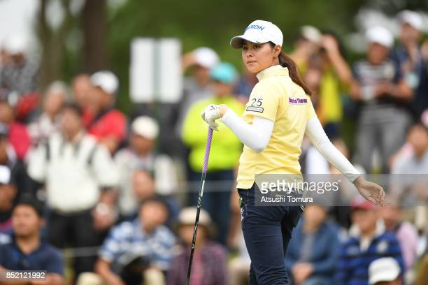 Hina Arakaki of Japan looks on during the second round of the Miyagi TV Cup Dunlop Ladies Open 2017 at the Rifu Golf Club on September 23 2017 in...