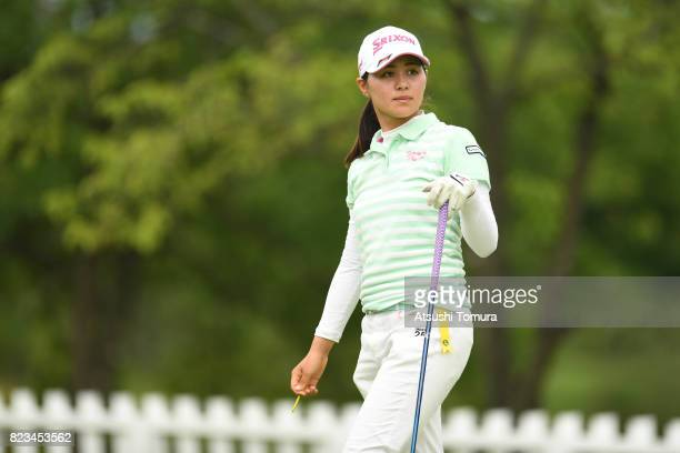 Hina Arakaki of Japan looks on during the third round of the LPGA ProTest at the Kosugi Country Club on July 27 2017 in Imizu Toyama Japan