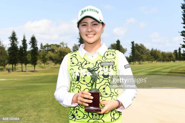 Hina Arakaki of Japan poses with the trophy during the final round of the Daikin Orchid Ladies Golf Tournament at the Ryukyu Golf Club on March 5...
