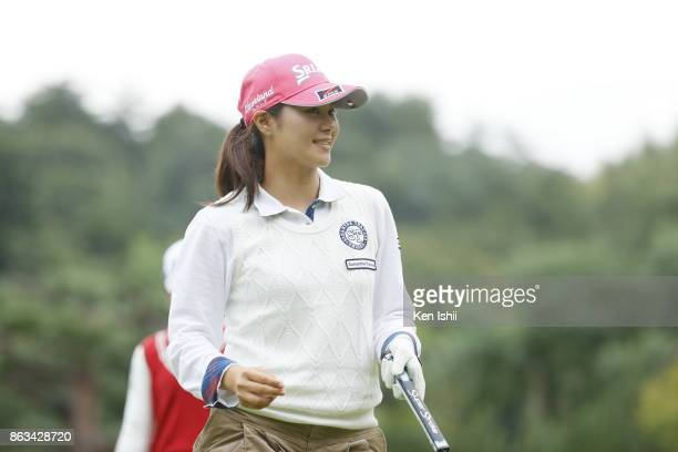 Hina Arakaki of Japan smi on the 18th hole during the final round of the Kyoto Ladies Open at the Joyo Country Club on October 20 2017 in Joyo Kyoto...