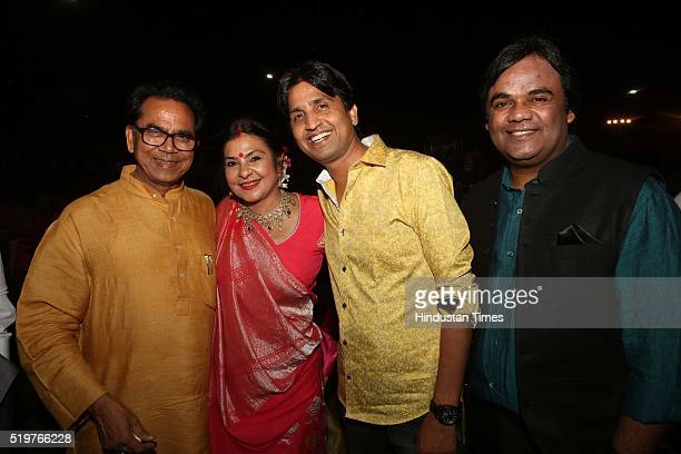 Hindi author and poet Ashok Chakradhar singer Malini Awasthi AAP leader Kumar Vishwas and Alok Srivastav during a party hosted to congratulate singer...
