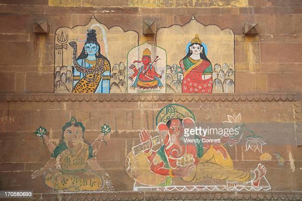 Hindu God Paintings Varanasi India