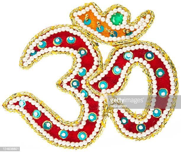 Hindu Pooja Item