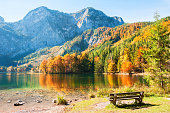 Hinterer Langbathsee lake in Austrian Alps. Beautiful autumn landscape