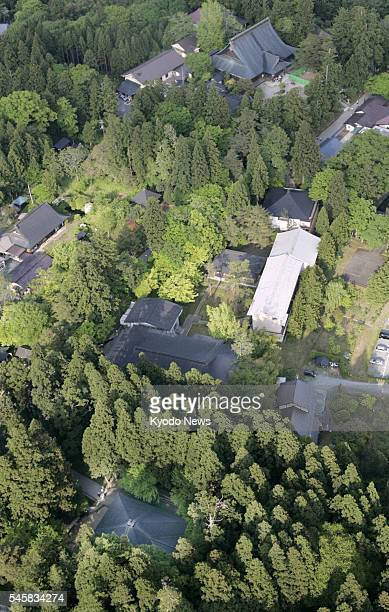 Hiraizumi Japan File photo taken in May 2008 shows Chusonji a Buddhist temple known for its Golden Hall located in Hiraizumi Iwate Prefecture An...