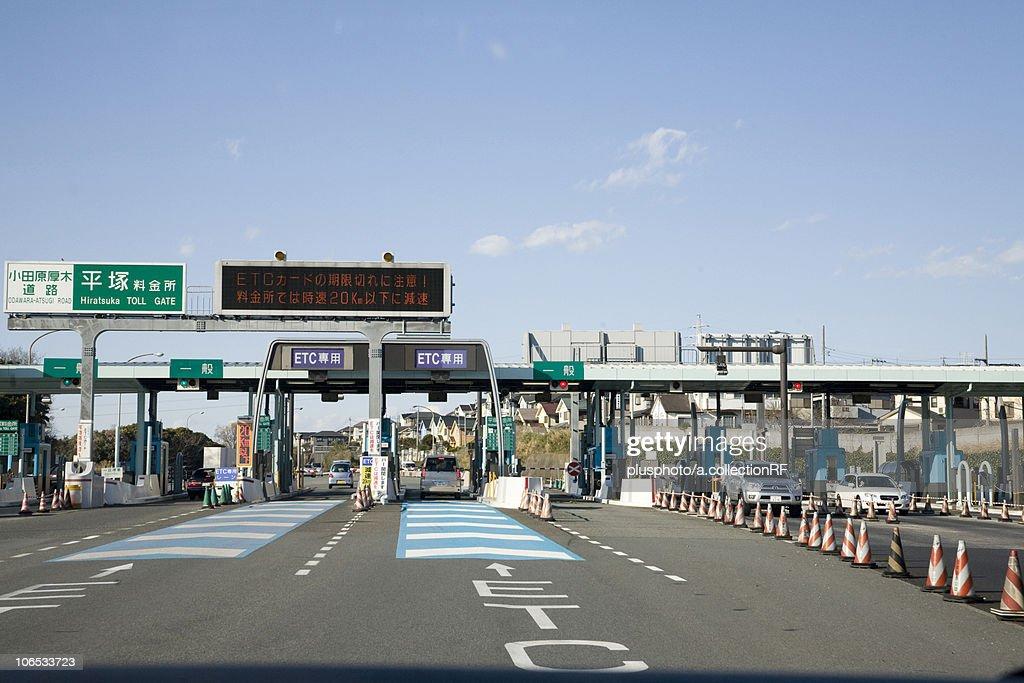 Hiratsuka ETC tool gate