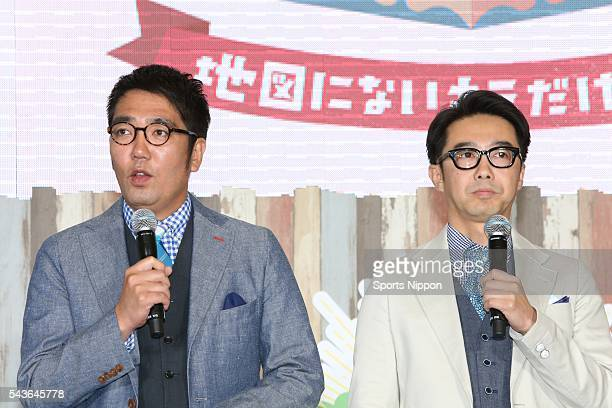 Hiroaki Ogi Ken Yahagi of comedy due Ogiyahagi attend Fuji TV event on June 6 2014 in Tokyo Japan